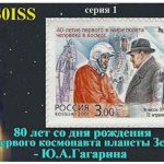 SSTV image received from the ISS by M0AEU in 2014.