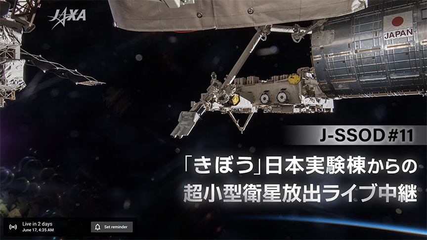 Screen capture of YouTube LiveStream of Satellites launch from International Space Station